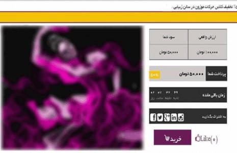 اسم ارایشگاه زنانه درمیاندواب ستاره ها - آموزش رقص در آرایشگاه های زنانه تهران/عکس