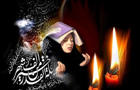 فضیلت و اعمال شب 19 ماه مبارک رمضان
