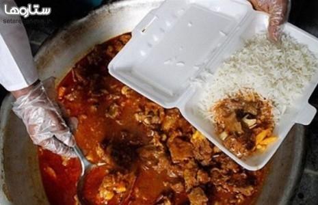 غذای امام حسین