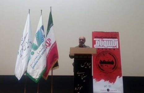 زندگی یک زن پورن استار در مشهد روی پرده رفت